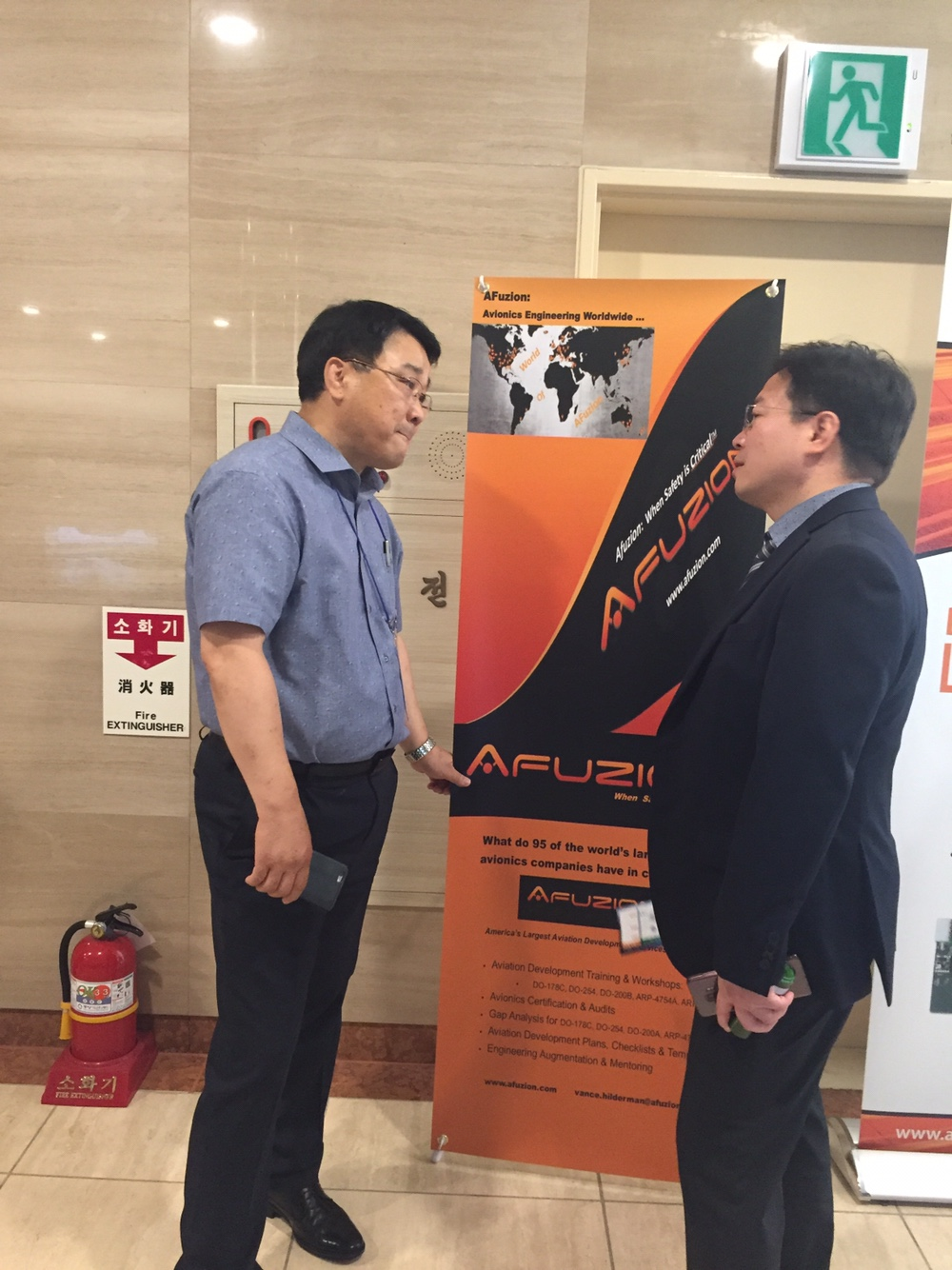 AFuzion In Korea: YB Cho Presents AFuzion's DO-178C / DO-254